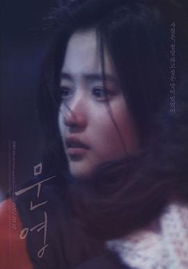 Moon.young
