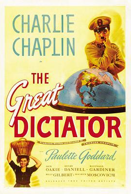 大独裁者 The Great Dictator