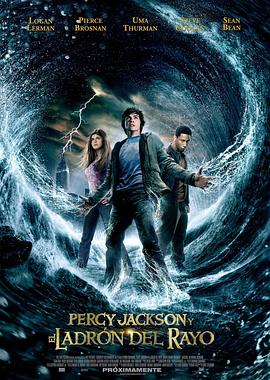 波西·杰克逊与神火之盗 Percy Jackson & the Olympians: The Lightning Thief
